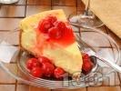 Рецепта Кезекухен - немски сладкиш с извара